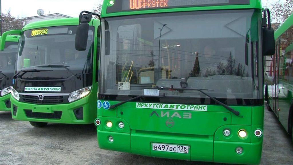 Автобусы основных маршрутов Иркутска
