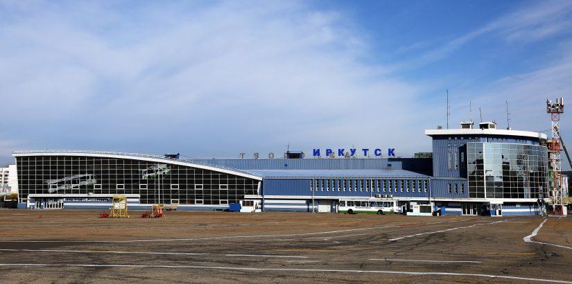 Как добраться до аэропорта Иркутска cadr